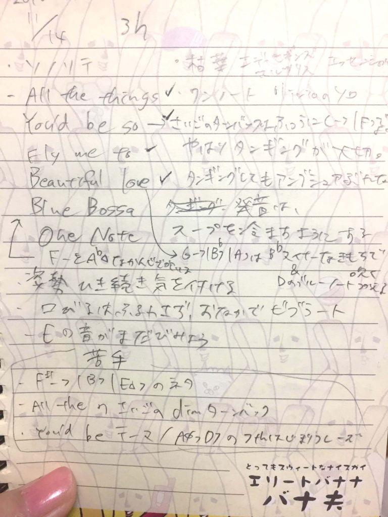 practice note