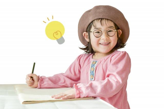 girl-study