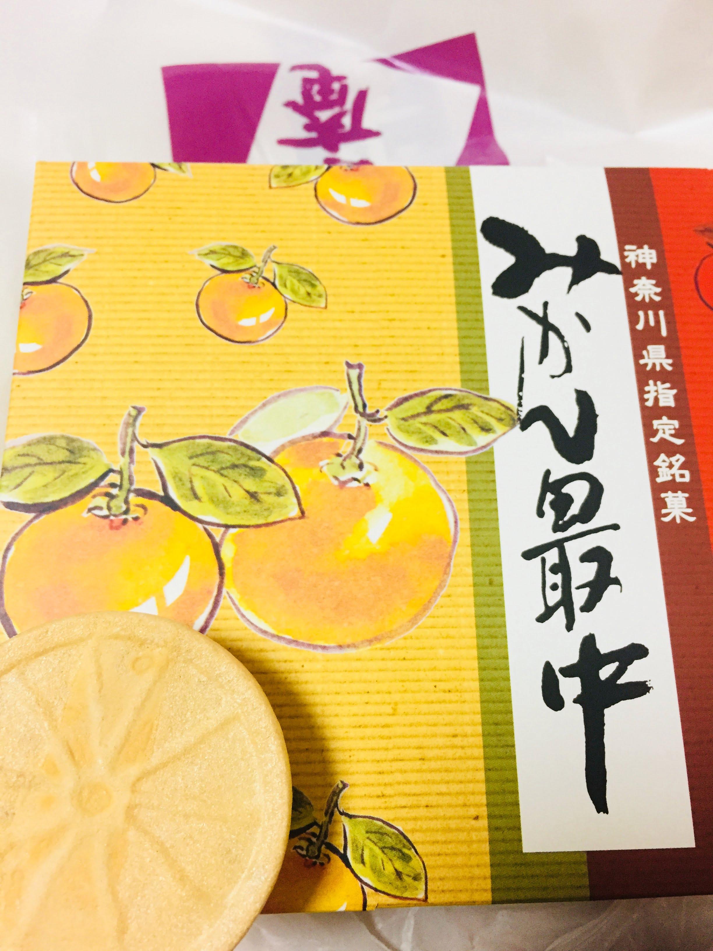 sweets-yugawara