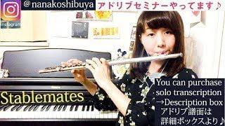 stablemates-nanako