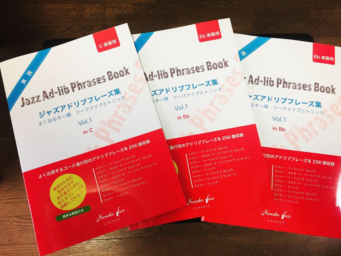 three-phrasebook