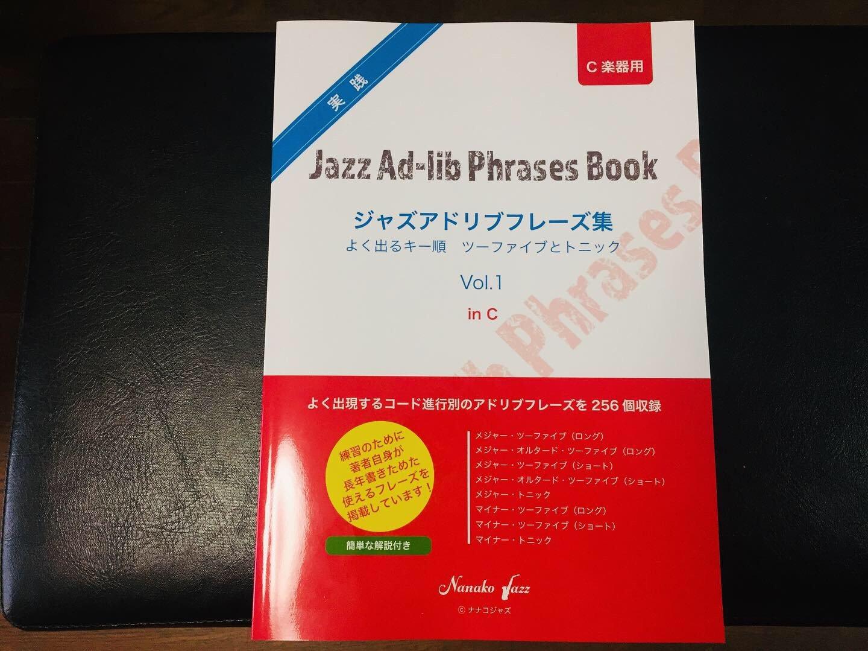 phrases-book