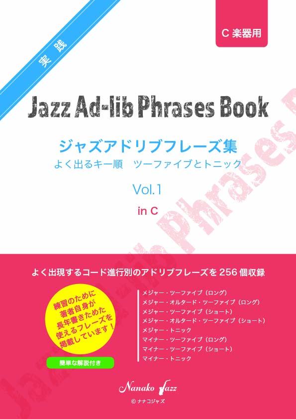 phrases-book-p1