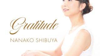 ジャズCDアルバム Gratitude