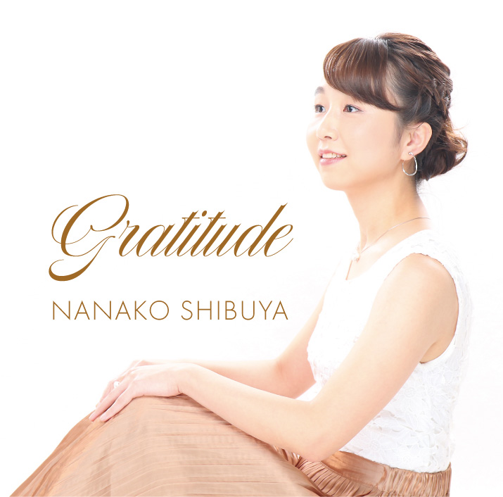 Gratitude 渋谷菜々子 ジャズフルート CDアルバム